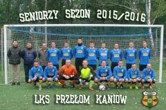 Nasze drużyny 2015 rok